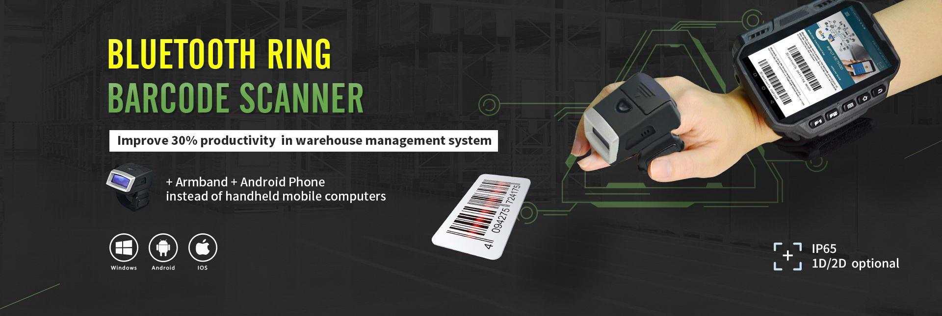 Barcode Scanner, Ring Barcode Scanner, Wireless Barcode